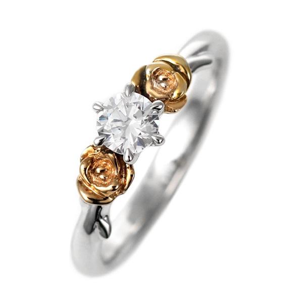 婚約指輪 ダイヤモンド プラチナ リング 0.3ct 天然石 エンゲージリング 鑑定書 バラ 末広 スーパーSALE
