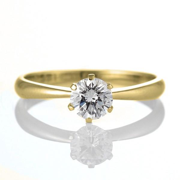 婚約指輪 ダイヤモンド リング 立爪 ダイヤ エンゲージリング ダイヤモンド ダイヤリング K18イエローゴールド VSクラス0.30ct 鑑定書付き