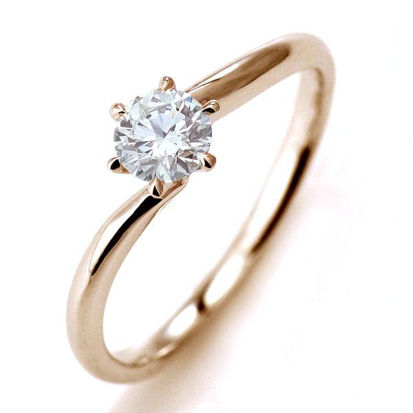 婚約指輪 ダイヤモンド リング 立爪 ダイヤ エンゲージリング ダイヤモンド ダイヤリング K18ピンクゴールド SIクラス0.30ct 鑑定書付き 【DEAL】