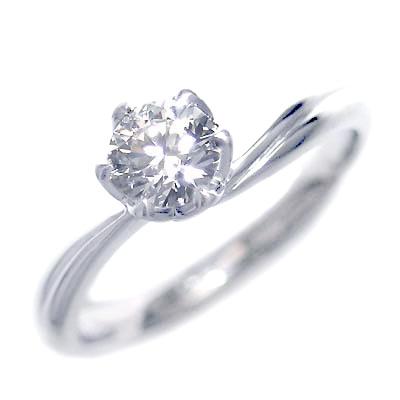 婚約指輪 ダイヤモンド リング 立爪 ダイヤ エンゲージリング ダイヤモンド ダイヤリング プラチナ950 SIクラス0.30ct 鑑定書付き