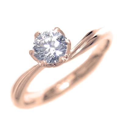 婚約指輪 ダイヤモンド リング 立爪 ダイヤ エンゲージリング ダイヤモンド ダイヤリング K18ピンクゴールド VSクラス0.30ct 鑑定書付き 【DEAL】