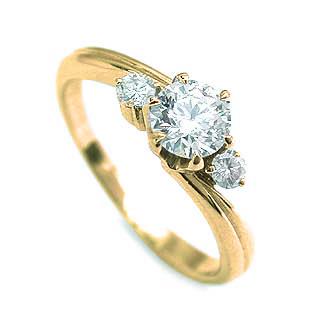 婚約指輪 ダイヤモンド ダイヤ リング エンゲージリング K18イエローゴールド SIクラス 0.30ct 鑑定書付【DEAL】