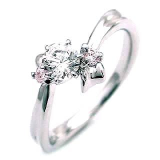 婚約指輪 エンゲージリング ホワイトゴールド ピンクダイヤモンド ダイヤ リング SIクラス0.30ct 鑑定書付 【DEAL】