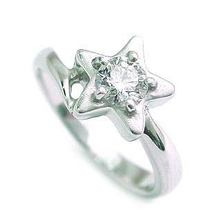 婚約指輪 エンゲージリング プラチナ ダイヤモンド ダイヤ リング VSクラス 0.30ct 鑑定書付