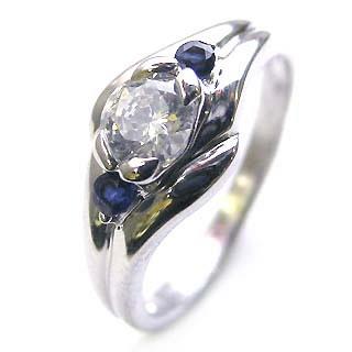 ( 婚約指輪 ) ダイヤモンド エンゲージリング( 9月誕生石 ) サファイア 末広 スーパーSALE