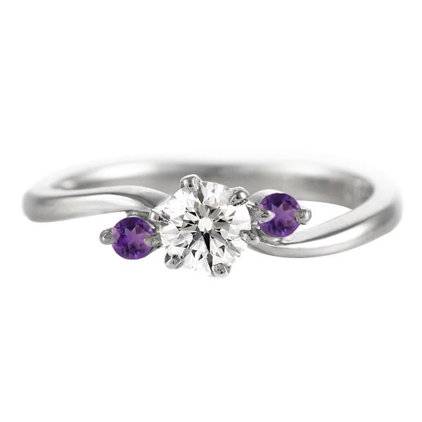 CanCam掲載( 婚約指輪 ) ダイヤモンド エンゲージリング( 2月誕生石 ) アメジスト【DEAL】