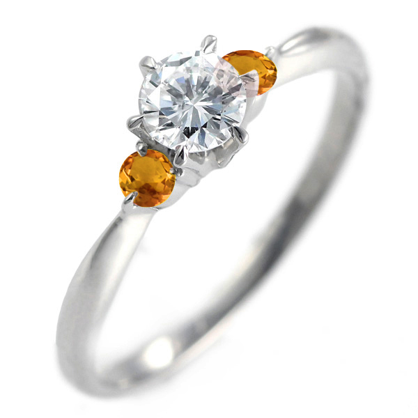 ( 婚約指輪 ) ダイヤモンド エンゲージリング( 11月誕生石 ) シトリン 末広 スーパーSALE