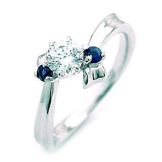 ( 婚約指輪 ) ダイヤモンド エンゲージリング( 9月誕生石 ) サファイア