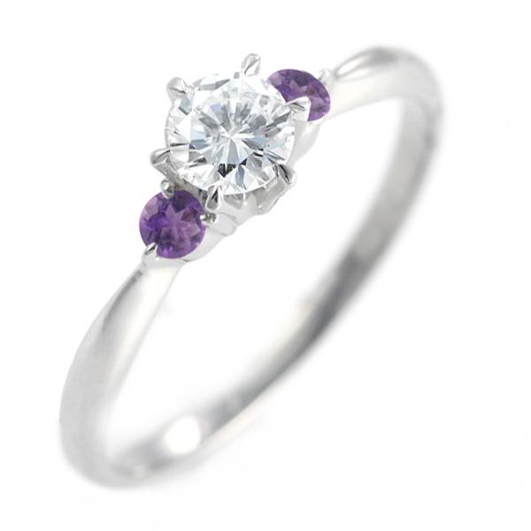 ( 婚約指輪 ) ダイヤモンド エンゲージリング( 2月誕生石 ) アメジスト【DEAL】 末広 スーパーSALE