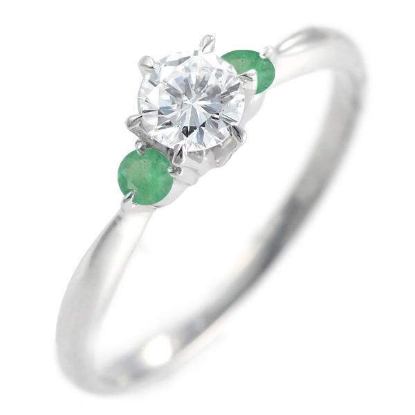 ( 婚約指輪 ) ダイヤモンド エンゲージリング( 5月誕生石 ) エメラルド【DEAL】 末広 スーパーSALE【今だけ代引手数料無料】
