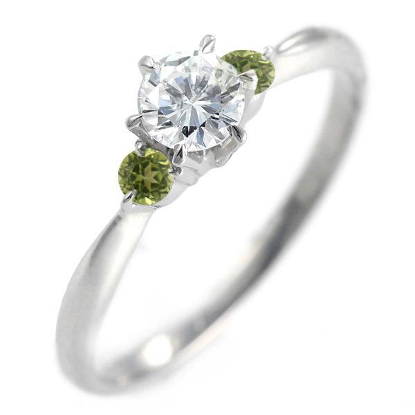 ( 婚約指輪 ) ダイヤモンド エンゲージリング( 8月誕生石 ) ペリドット【DEAL】