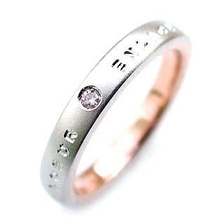 プラチナ Pt ( Brand Jewelry ニナリッチ ) Pt ・K18ピンクゴールドダイヤモンドペアリング 末広 スーパーSALE【今だけ代引手数料無料】