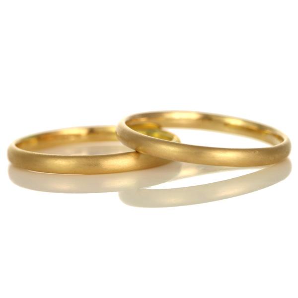 結婚指輪 マリッジリング K18イエローゴールド 18金 つや消し マット仕上げ 甲丸 2本セット