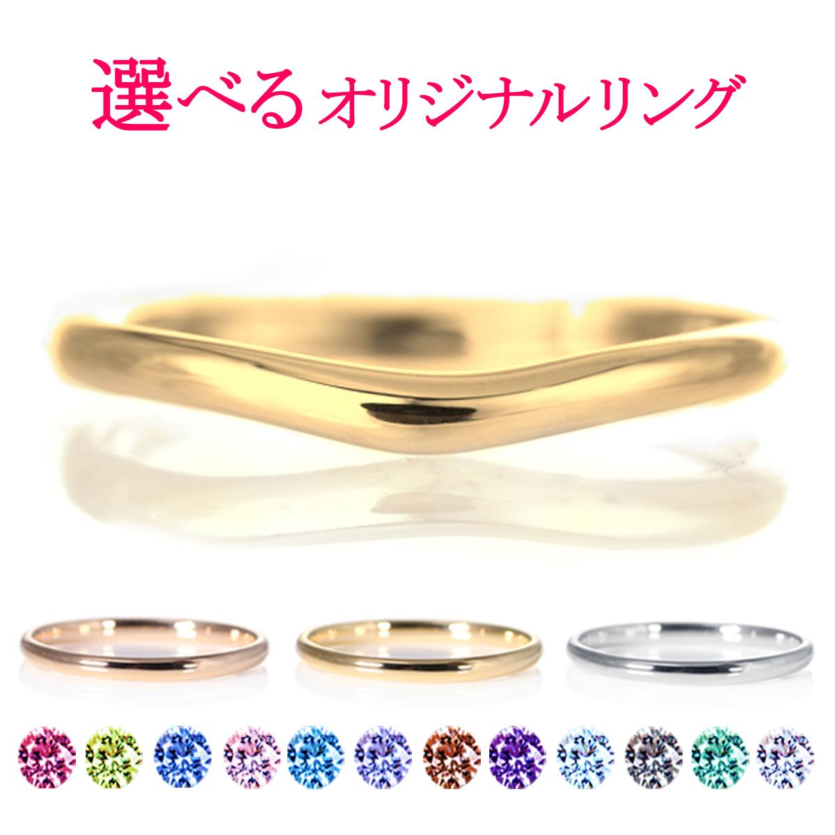 結婚指輪 マリッジリング 18金 ゴールド 甲丸 V字 レディース 末広 スーパーSALE【今だけ代引手数料無料】