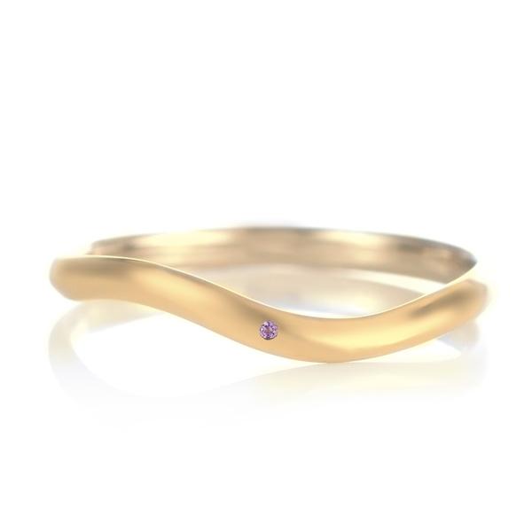 結婚指輪 マリッジリング 18金 ゴールド つや消し マット 甲丸 ウエーブ 天然石 アメジスト