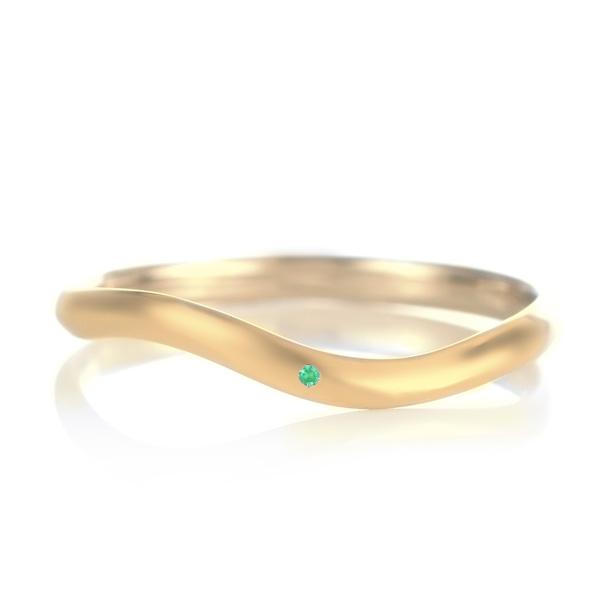 結婚指輪 マリッジリング 18金 ゴールド つや消し マット 甲丸 ウエーブ 天然石 エメラルド