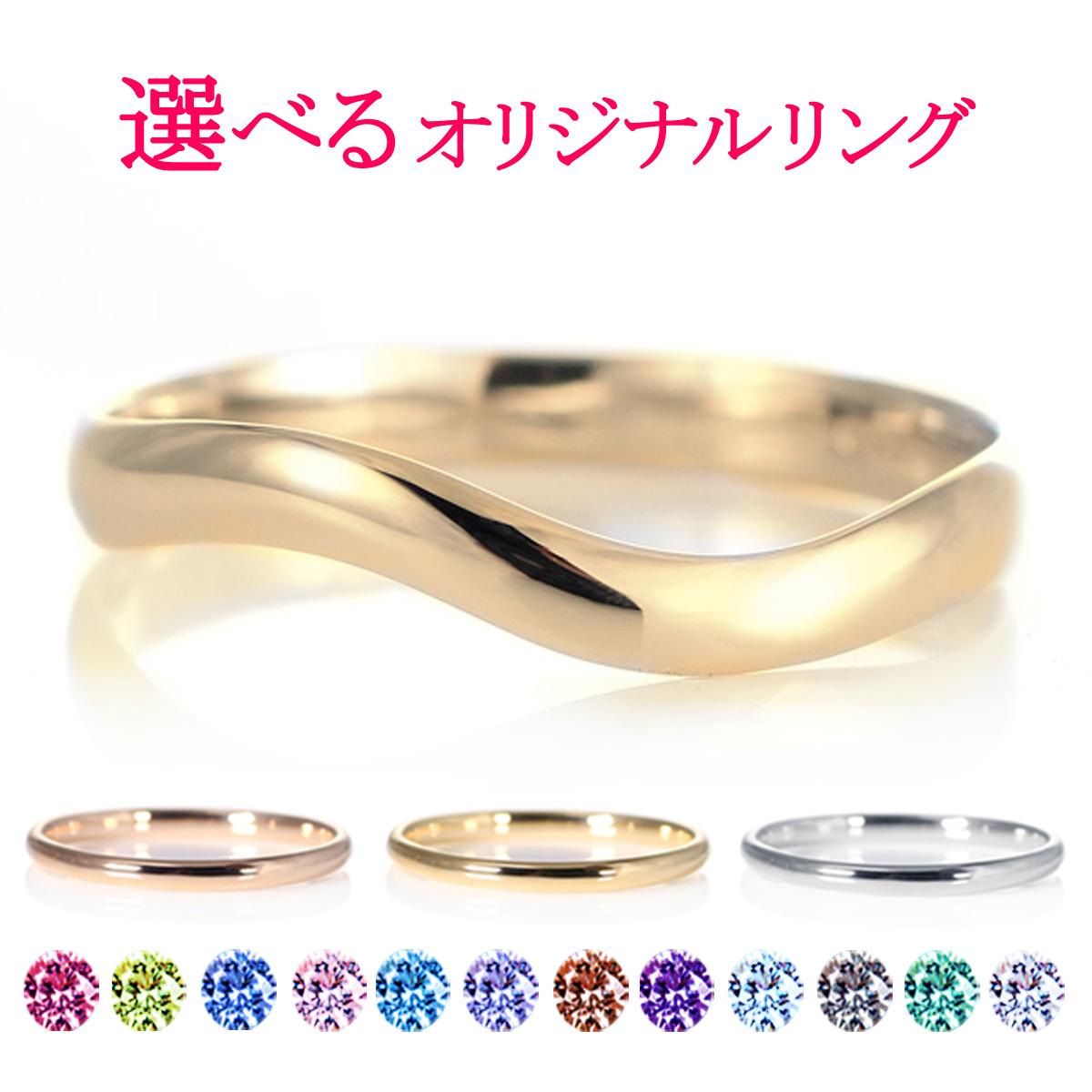 結婚指輪 マリッジリング 18金 ゴールド 甲丸 ウエーブ レディース 末広 スーパーSALE【今だけ代引手数料無料】