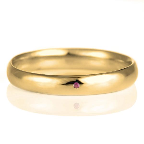 結婚指輪 マリッジリング 18金 ゴールド 甲丸 天然石 ルビー