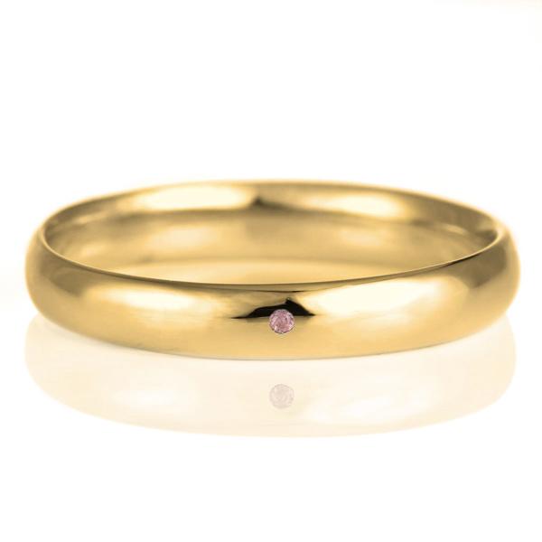 結婚指輪 マリッジリング 18金 ゴールド 甲丸 天然石 ピンクトルマリン