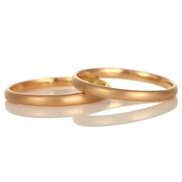 結婚指輪 マリッジリング K18ピンクゴールド 18金 つや消し マット仕上げ 甲丸 2本セット