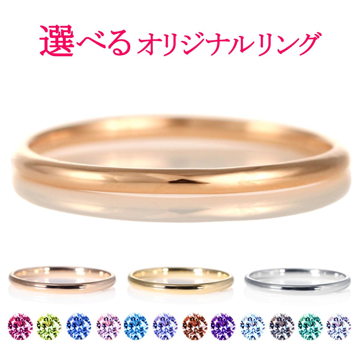 結婚指輪 マリッジリング 18金 ピンクゴールド 甲丸 レディース