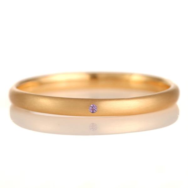 結婚指輪 マリッジリング 18金 ピンクゴールド つや消し マット 甲丸 天然石 アメジスト 末広 スーパーSALE【今だけ代引手数料無料】