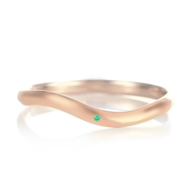 結婚指輪 マリッジリング 18金 ピンクゴールド つや消し マット 甲丸 ウエーブ 天然石 エメラルド