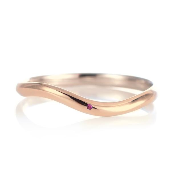 結婚指輪 マリッジリング 18金 ピンクゴールド 甲丸 ウエーブ 天然石 ルビー 末広 スーパーSALE【今だけ代引手数料無料】