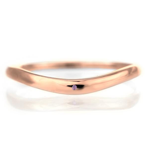 結婚指輪 マリッジリング 18金 ピンクゴールド 甲丸 V字 天然石 アメジスト