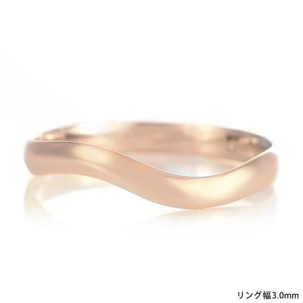 結婚指輪 マリッジリング 18金 ピンクゴールド つや消し マット 甲丸 ウエーブ レディース