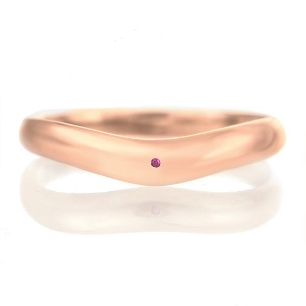 結婚指輪 マリッジリング 18金 ピンクゴールド つや消し マット 甲丸 V字 天然石 ルビー