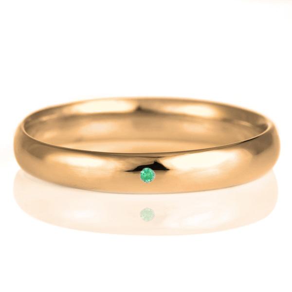結婚指輪 マリッジリング 18金 ピンクゴールド 甲丸 天然石 エメラルド 末広 スーパーSALE【今だけ代引手数料無料】