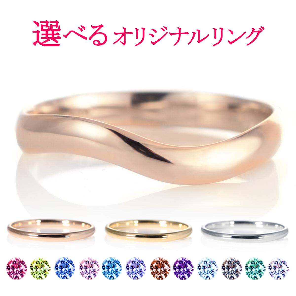 結婚指輪 マリッジリング 18金 ピンクゴールド 甲丸 ウエーブ レディース