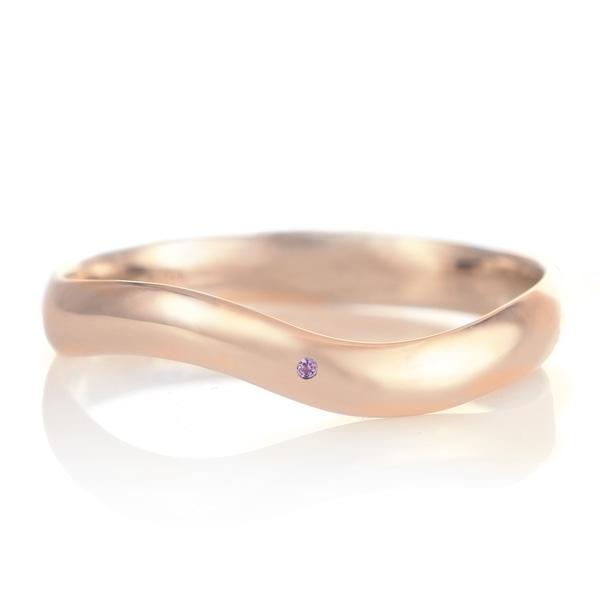 結婚指輪 マリッジリング 18金 ピンクゴールド つや消し マット 甲丸 ウエーブ 天然石 アメジスト