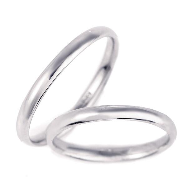 結婚指輪 マリッジリング プラチナ 甲丸 2本セット