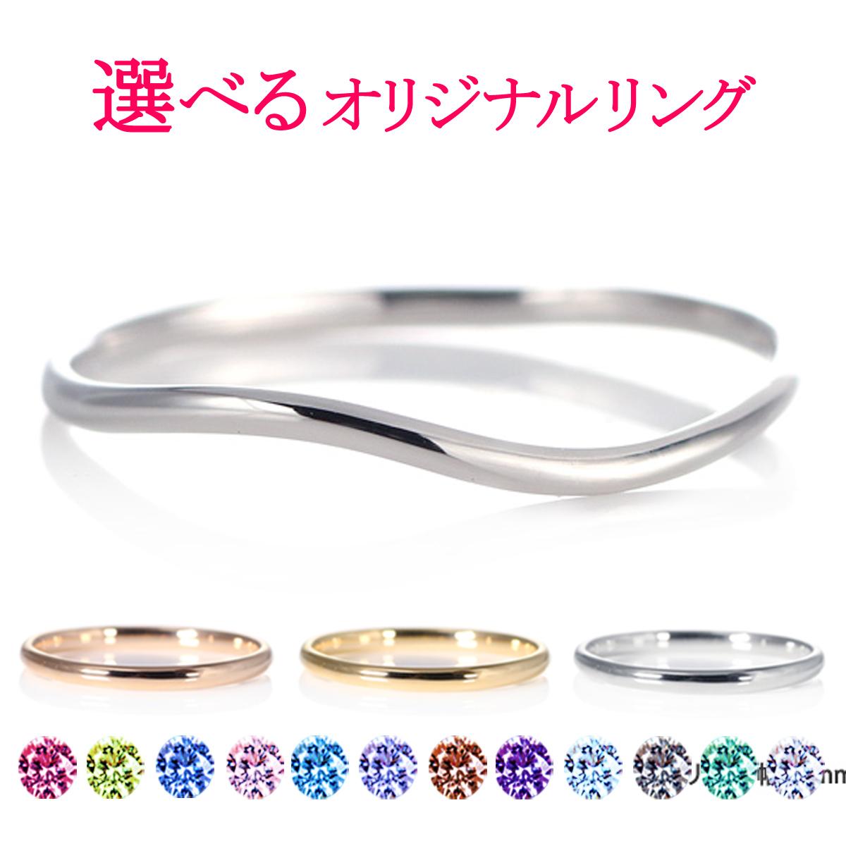 結婚指輪 マリッジリング プラチナ 甲丸 ウエーブ レディース
