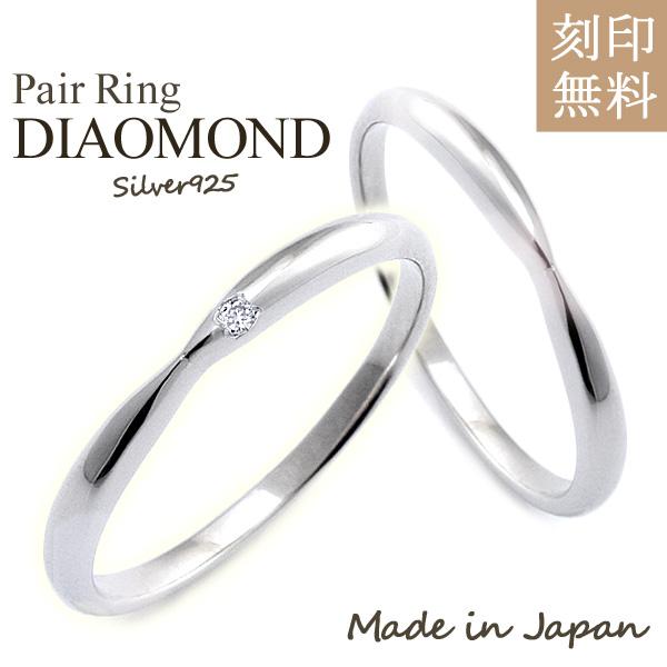 結婚指輪 レディース ダイヤモンド リング シルバー マリッジリング ペアリング 末広 スーパーSALE【今だけ代引手数料無料】