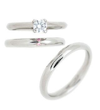 ( Brand Jewelry fresco ) プラチナ ダイヤモンドリング(婚約指輪・結婚指輪)エンゲージ マリッジ セット 3本【】【DEAL】 末広 スーパーSALE【今だけ手数料無料】