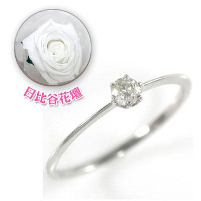 ( 4月誕生石 ) K18ホワイトゴールド ダイヤモンドリング(母の日 限定 日比谷花壇誕生色バラ付)【DEAL】