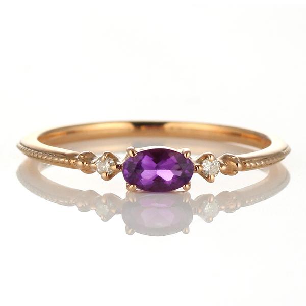 ダイヤモンド リング アメジスト ダイヤモンドリング 指輪 ピンクゴールド 2月 誕生石 【DEAL】