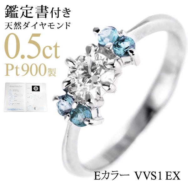( 婚約指輪 ) ダイヤモンド プラチナエンゲージリング( 11月誕生石 ) ブルートパーズ【DEAL】 末広 スーパーSALE【今だけ代引手数料無料】