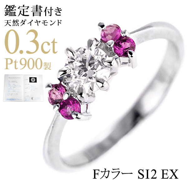 ( 婚約指輪 ) ダイヤモンド プラチナエンゲージリング( 7月誕生石 ) ルビー 末広 スーパーSALE【今だけ代引手数料無料】
