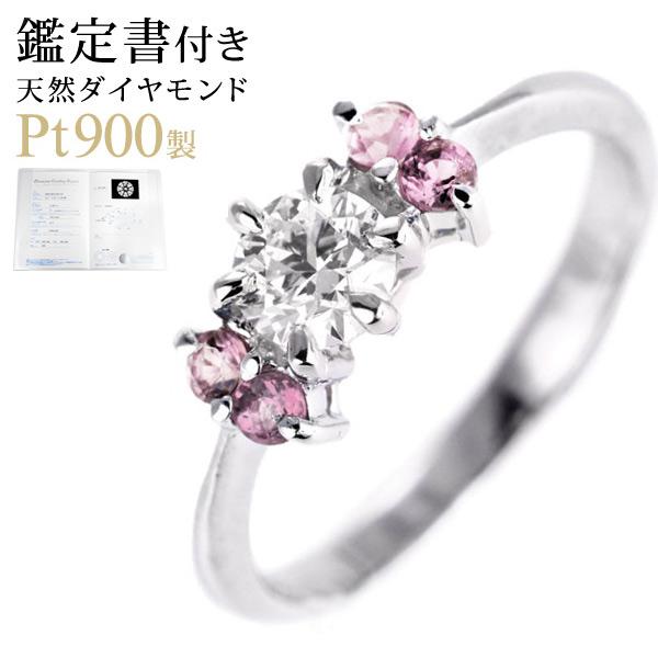婚約指輪 エンゲージリング ダイヤモンド ダイヤ リング 指輪 人気 ダイヤ プラチナ リング ピンクトルマリン 0.33ct