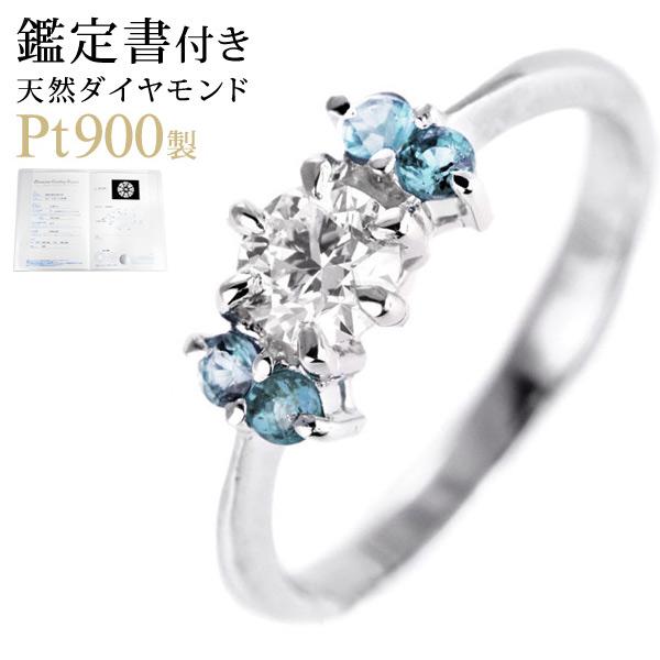 エンゲージリング 婚約指輪 ダイヤモンド ダイヤ プラチナ リング ブルートパーズ 0.33ct