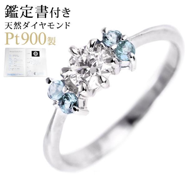 ( 婚約指輪 ) ダイヤモンド プラチナエンゲージリング( 3月誕生石 ) アクアマリン【DEAL】