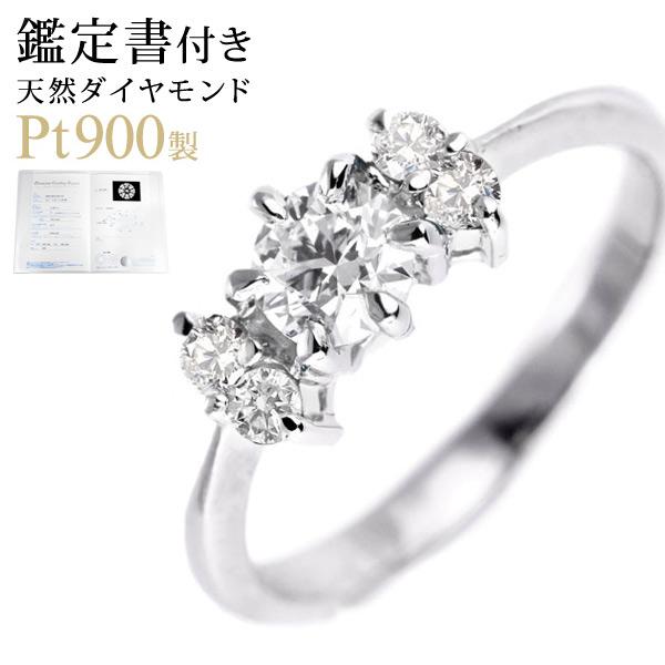 ( 婚約指輪 ) ダイヤモンド プラチナエンゲージリング( 4月誕生石 )
