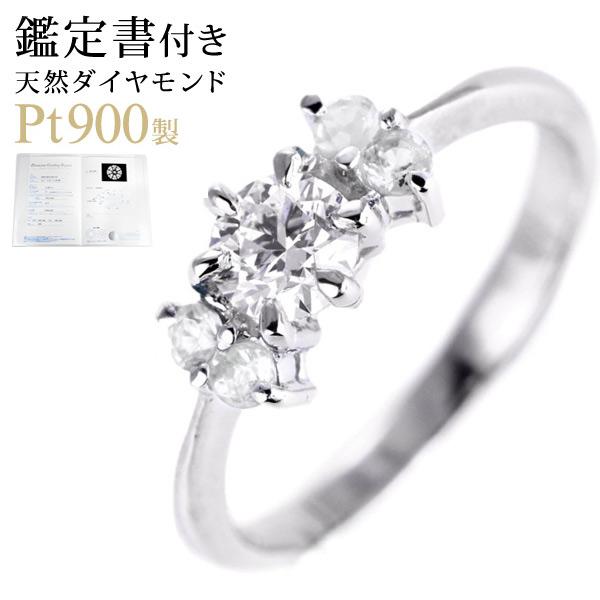 ( 婚約指輪 ) ダイヤモンド プラチナエンゲージリング( 6月誕生石 ) ムーンストーン