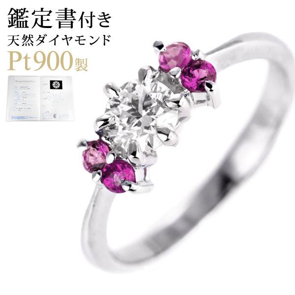 ( 婚約指輪 ) ダイヤモンド プラチナエンゲージリング( 7月誕生石 ) ルビー