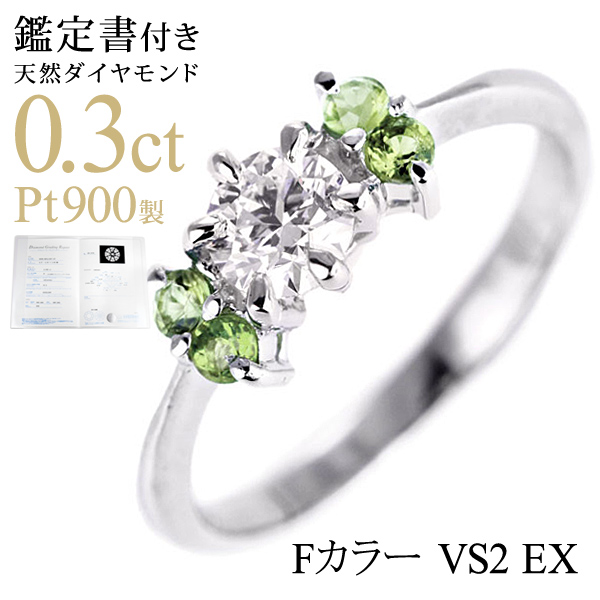 ( 婚約指輪 ) ダイヤモンド プラチナエンゲージリング( 8月誕生石 ) ペリドット