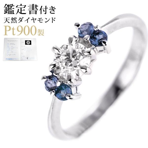 ( 婚約指輪 ) ダイヤモンド プラチナエンゲージリング( 9月誕生石 ) サファイア